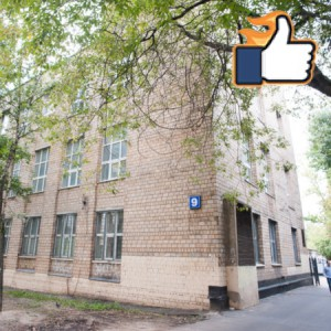 На Щелковской