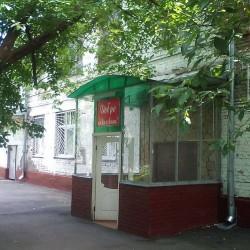 Общежитие Кузьминки