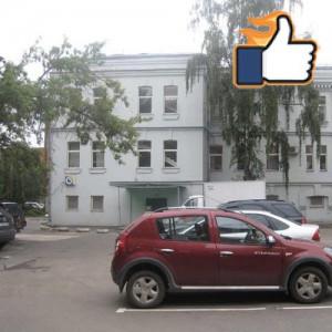 Общежитие у метро Сокольники