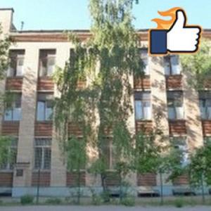 На Войковской