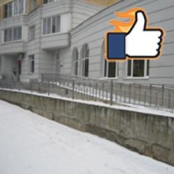Общежитие Войковская